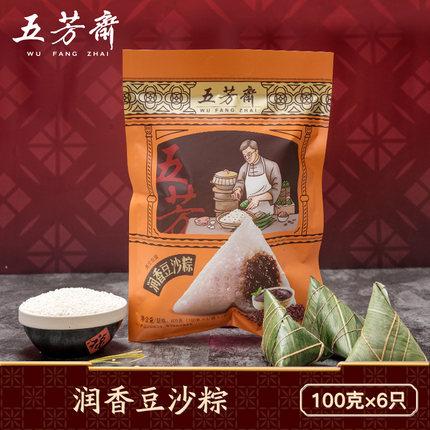 嘉兴特产豆沙粽子