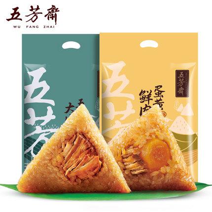 五芳斋嘉兴粽子
