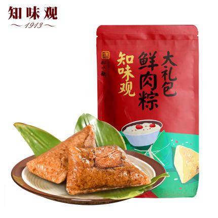 知味观粽子